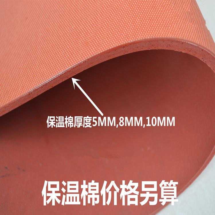 带保温棉硅胶加热板