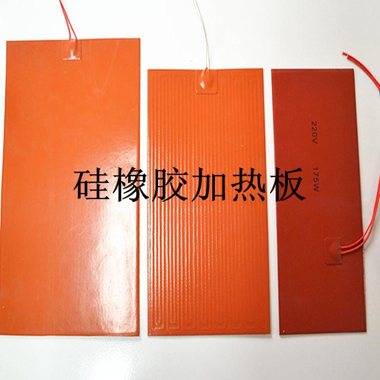 硅胶加热板5